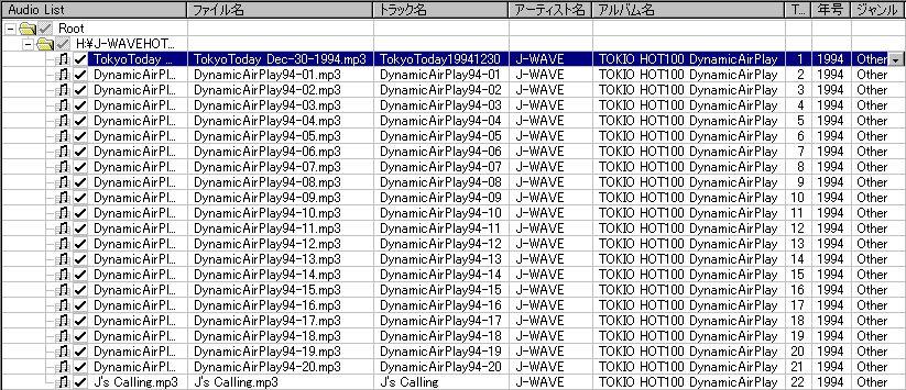 94DynamicAirPlay1.JPG