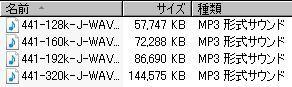61分音声ファイルサイズ例.JPG