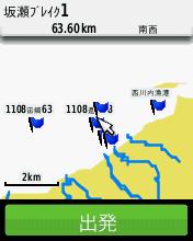 海のマリンモード-釣り_1.png
