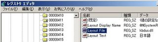 Keyboardregedit001.JPG