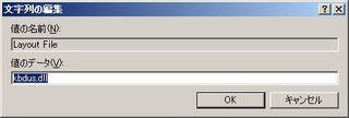 Keyboardregedit002.JPG