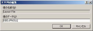 Keyboardregedit003.JPG