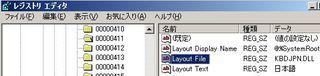 Keyboardregedit004.JPG