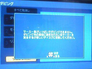 PO20090617_0009.JPG