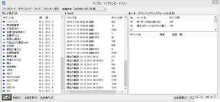 eTrexデータ消去01_1.png