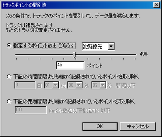 route登録方法_10.png